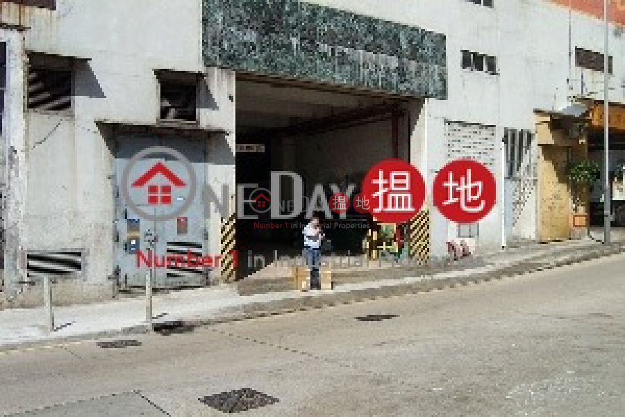 Mercantile Ind& Warehouse Bldg 16 Ta Chuen Ping Street | Kwai Tsing District, Hong Kong | Rental HK$ 68,000/ month