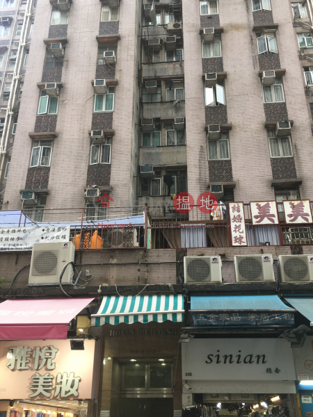Holly Building (Holly Building) Yuen Long|搵地(OneDay)(3)