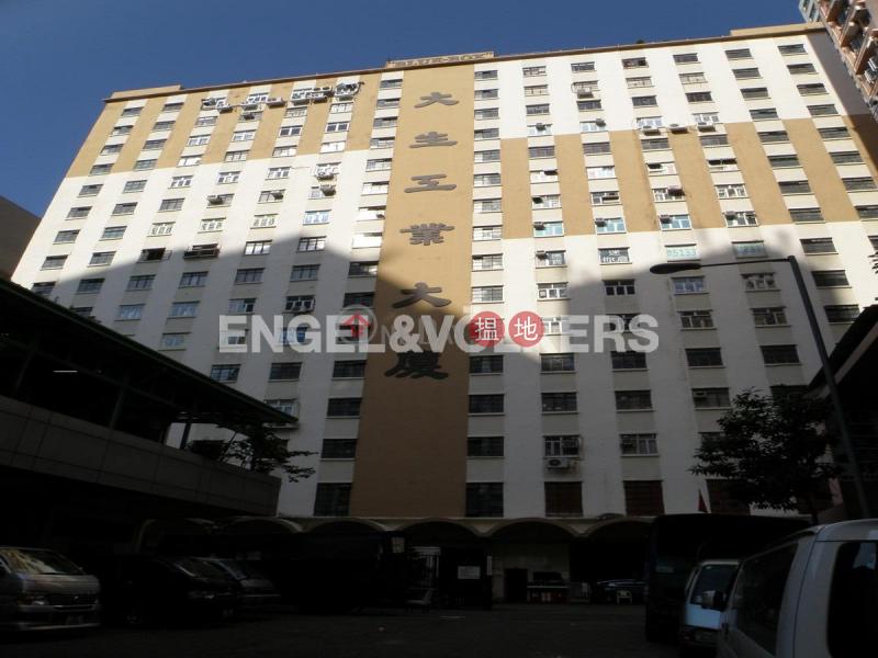 Studio Flat for Rent in Tin Wan, Blue Box Factory Building 大生工業大廈 Rental Listings | Southern District (EVHK65506)