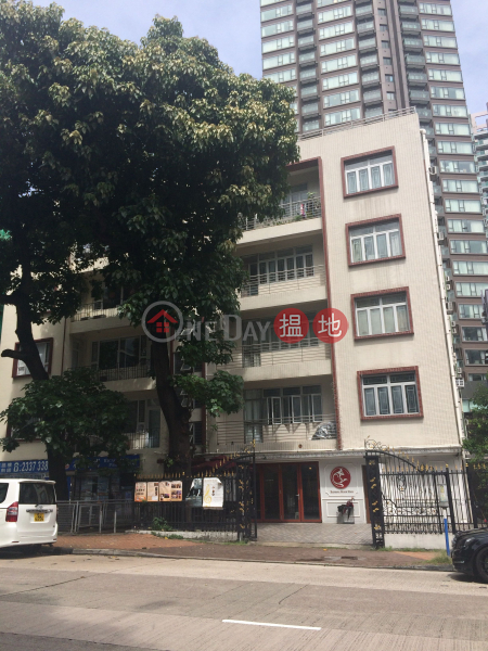 Grampian Court (Grampian Court) Kowloon City|搵地(OneDay)(1)