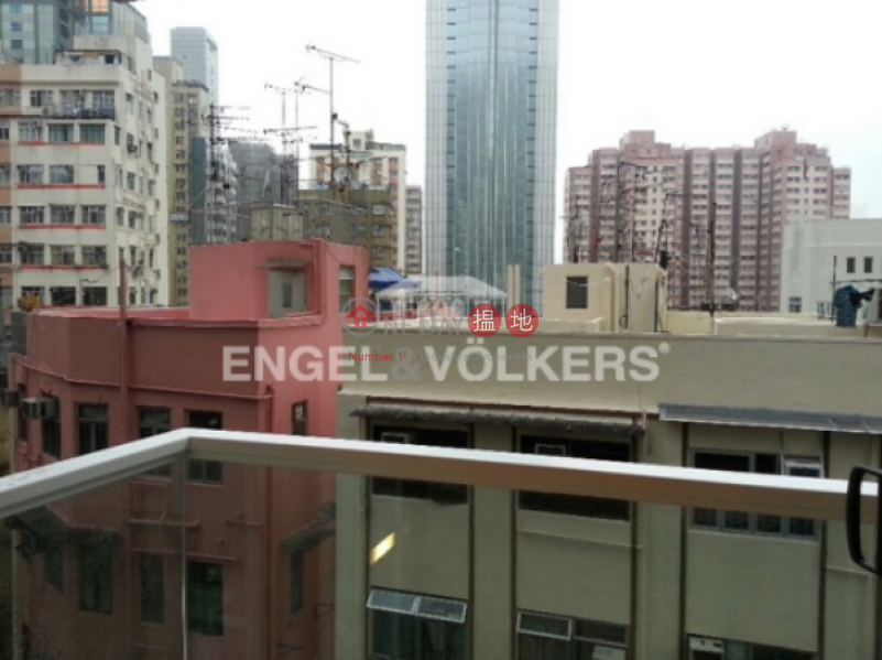 Property Search Hong Kong | OneDay | Residential, Sales Listings | 2 Bedroom Flat for Sale in Sai Ying Pun