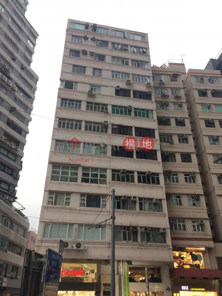 Chi Po Building (Chi Po Building) Wan Chai|搵地(OneDay)(2)