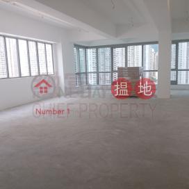 On Tin Centre|Wong Tai Sin DistrictOn Tin Centre(On Tin Centre)Rental Listings (71928)_0