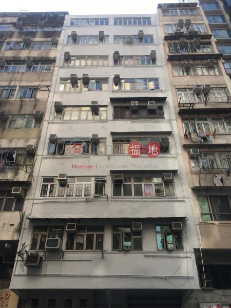 71 SA PO ROAD (71 SA PO ROAD) Kowloon City|搵地(OneDay)(1)