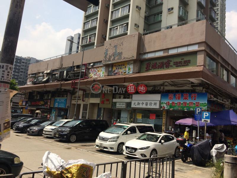 嘉喜利大廈 (Kai Hei Land Building) 屯門|搵地(OneDay)(1)