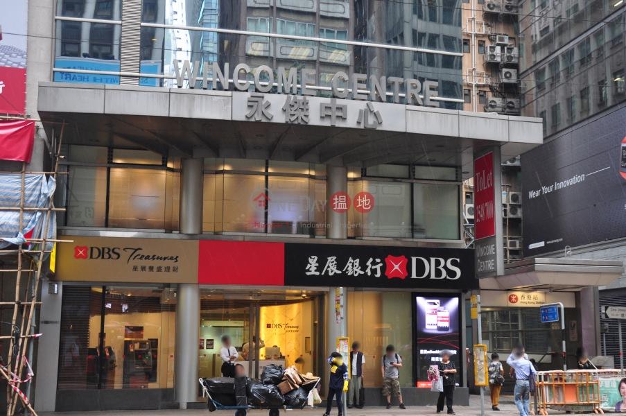 Emperor Commercial Centre (Emperor Commercial Centre) Central|搵地(OneDay)(4)