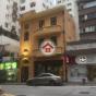 毓秀街11號 (11 Yuk Sau Street) 跑馬地|搵地(OneDay)(3)