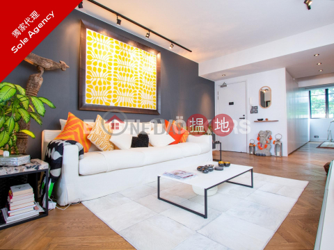 西營盤兩房一廳筍盤出售 住宅單位 高街1D號(1D High Street)出售樓盤 (EVHK93416)_0