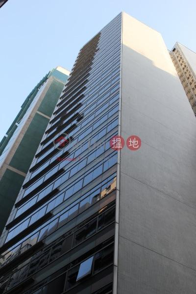 Strand 50 (Strand 50) Sheung Wan|搵地(OneDay)(1)