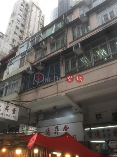 寶靈街5號 (5 Bowring Street) 佐敦|搵地(OneDay)(1)