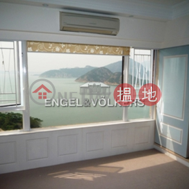 3 Bedroom Family Flat for Sale in Repulse Bay|Tower 1 Ruby Court(Tower 1 Ruby Court)Sales Listings (EVHK39736)_0