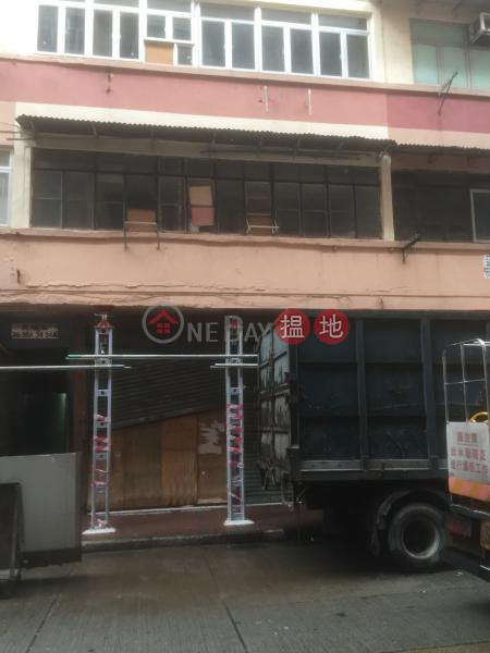 黃埔街32號 (32 Whampoa Street) 紅磡|搵地(OneDay)(1)