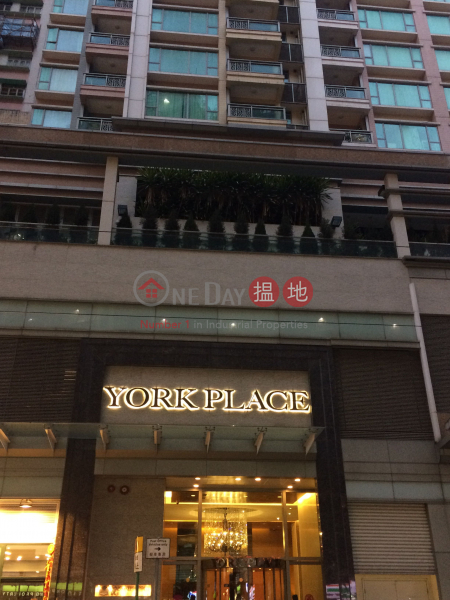 York Place (York Place) 灣仔|搵地(OneDay)(2)