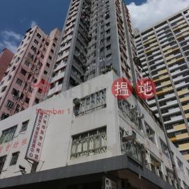 Kam Fu Building|金富樓