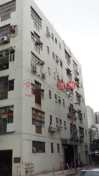 安泰工貿中心 (On Tai Industrial Building) 粉嶺|搵地(OneDay)(5)