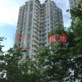 Block 2 Evergreen Court|翠林閣 2座
