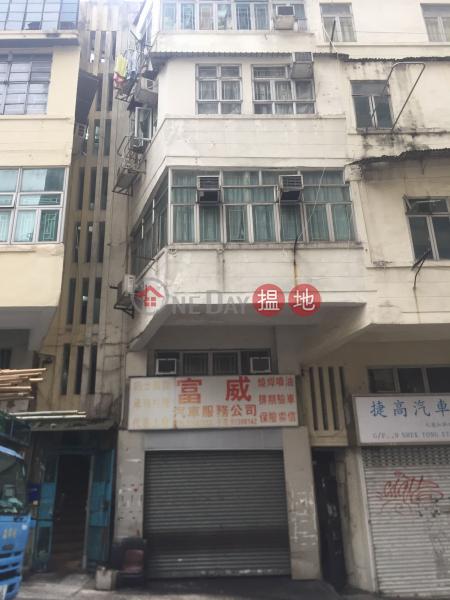 石塘街7號 (7 Shek Tong Street) 土瓜灣|搵地(OneDay)(1)