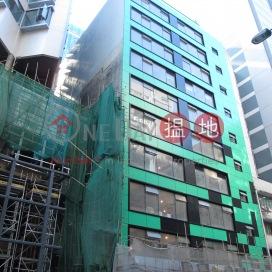 New Media Tower|新傳媒集團中心