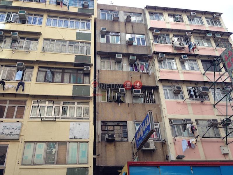 391 Reclamation Street (391 Reclamation Street ) Mong Kok 搵地(OneDay)(3)