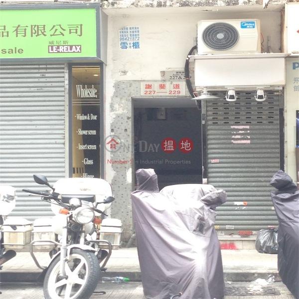 227-229 Jaffe Road (227-229 Jaffe Road) Wan Chai|搵地(OneDay)(1)