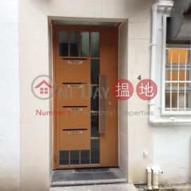 新村街4號,銅鑼灣, 香港島
