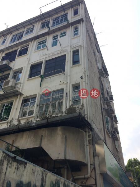 宜春街61號 (61 Yi Chun Street) 西貢 搵地(OneDay)(2)