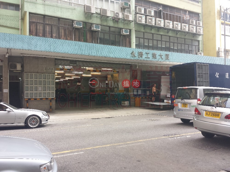 Property Search Hong Kong | OneDay | Industrial, Sales Listings | Wing Chai Industrial Building