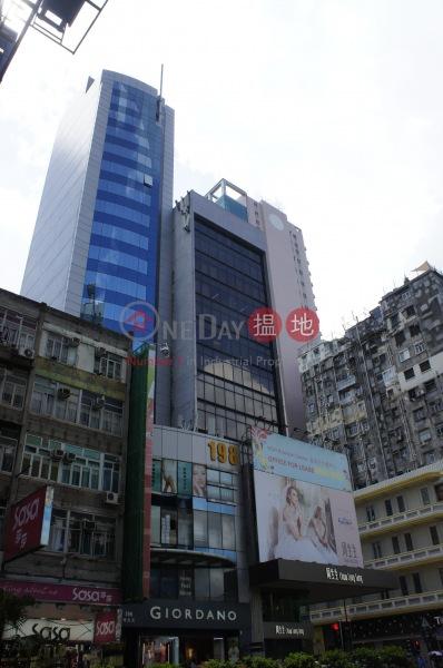 Po On Commercial Building (Po On Commercial Building ) Jordan|搵地(OneDay)(2)