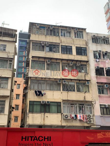 133-135 Pak Tai Street (133-135 Pak Tai Street) To Kwa Wan 搵地(OneDay)(1)