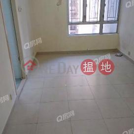 Hoi Tsing Court ( Block K ) Aberdeen Centre | 2 bedroom Low Floor Flat for Rent|Hoi Tsing Court ( Block K ) Aberdeen Centre(Hoi Tsing Court ( Block K ) Aberdeen Centre)Rental Listings (QFANG-R97181)_0
