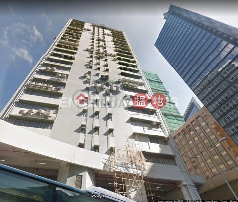 黃竹坑開放式筍盤出租|住宅單位|得力工業大廈(Derrick Industrial Building)出租樓盤 (EVHK45104)_0