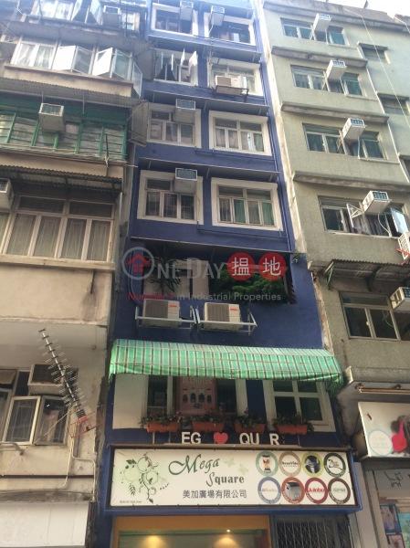 99C High Street (99C High Street) Sai Ying Pun|搵地(OneDay)(1)