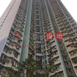 Fook Yat House,Cheung Sha Wan, Kowloon