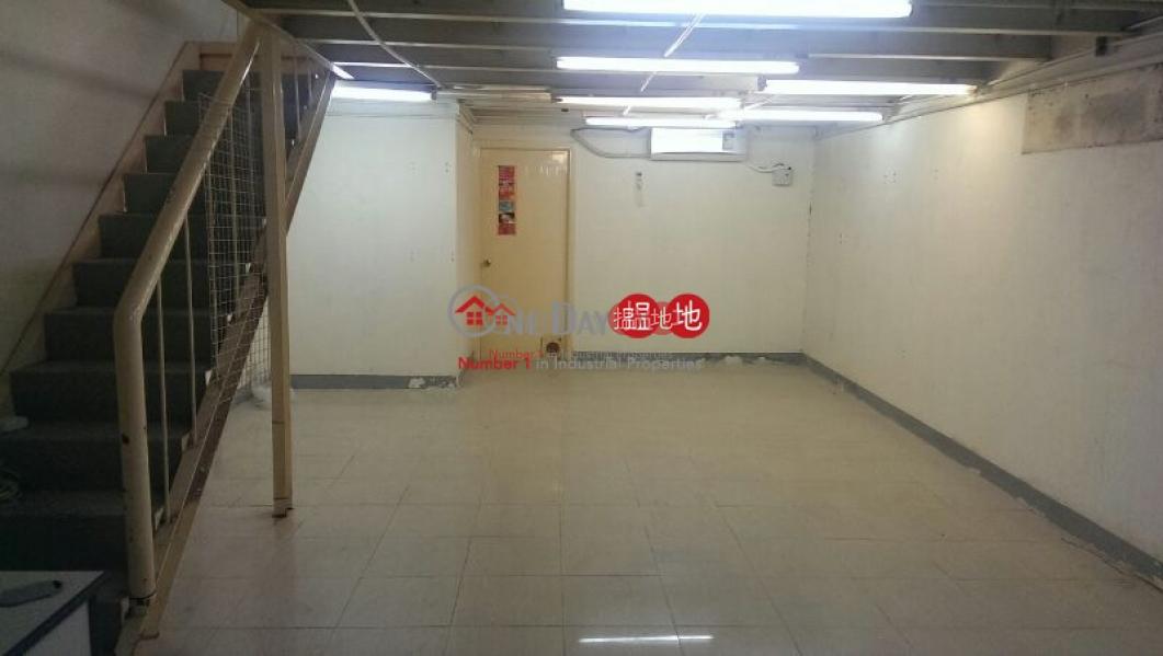 Fo Tan Industrial Centre, Fo Tan Industrial Centre 富騰工業中心 Rental Listings | Sha Tin (charl-01815)