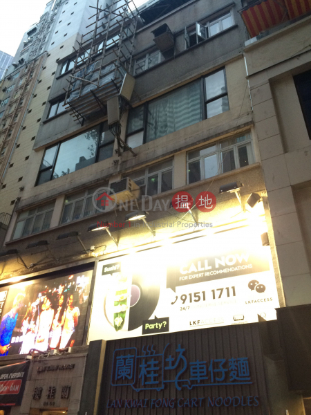 Lan Kwai House (Lan Kwai House) Central|搵地(OneDay)(1)