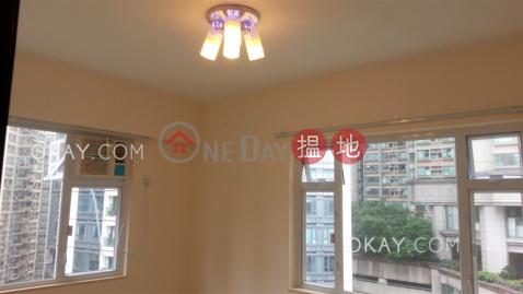 2房1廁,實用率高《堅威大廈出售單位》|堅威大廈(Caineway Mansion)出售樓盤 (OKAY-S67788)_0