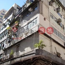 歌賦街29-31號,蘇豪區, 香港島