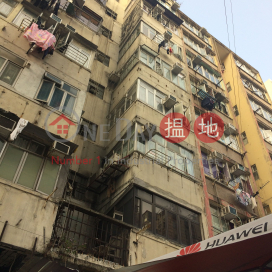 鴨寮街200號,深水埗, 九龍