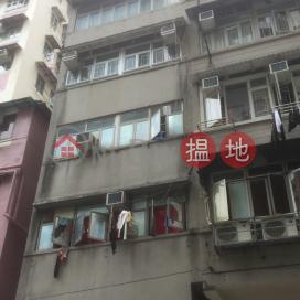 12 Kwun Chung Street|官涌街12號