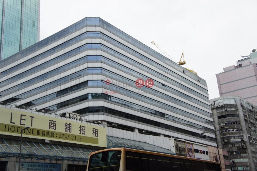 長沙灣廣場第2期 (Cheung Sha Wan Plaza Tower 2) 長沙灣|搵地(OneDay)(1)