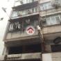 耀華街37號 (37 Yiu Wa Street) 灣仔區|搵地(OneDay)(1)