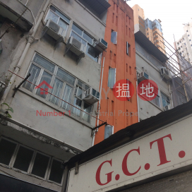 56 Wing Hong Street|永康街56號