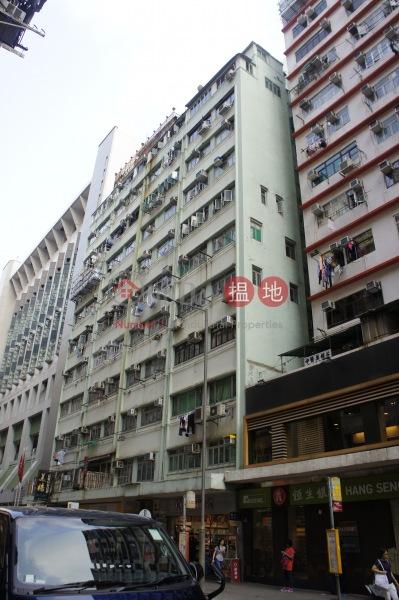 Wing Hing House (Wing Hing House) Shek Tong Tsui 搵地(OneDay)(2)