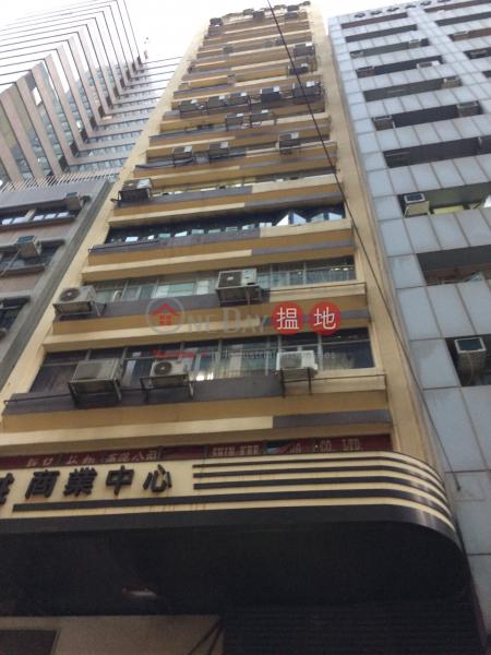 華傑商業中心 (Wah Kit Commercial Centre) 上環|搵地(OneDay)(2)