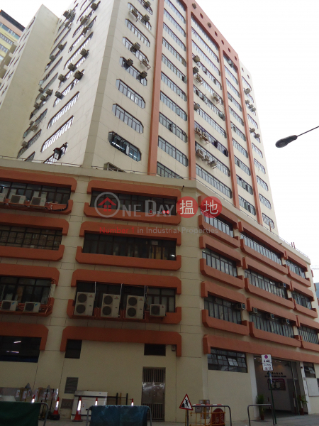 GEE LUEN HING INDUSTRIAL BUILDING, Gee Luen Hing Industrial Building 志聯興工業大廈 Rental Listings | Southern District (info@-02411)