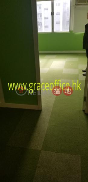 Wan Chai-Yue On Commercial Building 385-387 Lockhart Road | Wan Chai District | Hong Kong Rental HK$ 20,000/ month