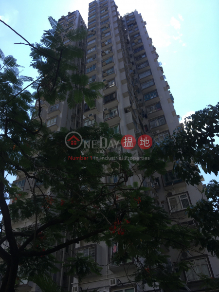 Ho Shun King Building (Ho Shun King Building) Yuen Long|搵地(OneDay)(2)