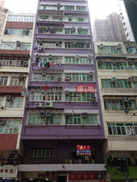筲箕灣道206-208號 (206-208 Shau Kei Wan Road) 西灣河|搵地(OneDay)(3)