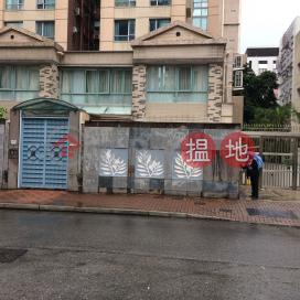 雅閣花園,九龍城, 九龍