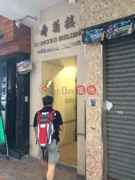 壽菊樓 (Marigold Building) 太子|搵地(OneDay)(2)